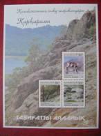 Kazakhstan 1997  National  Park  S/Sheet  MNH - Natur