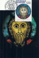 ALSACE - 67 - BAS RHIN - Tête De Christ De WISSEMBOURG - Premier Jour 1990 - Cartoline Maximum