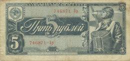1938 RUSSIA RARE 5 RUBLE - Russie