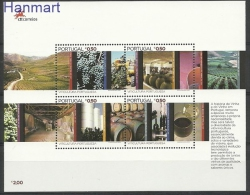 Portugal 2004 Mi Bl206 MNH - Grapes, Wine, Factories - Vins & Alcools