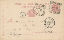 BRIEFKAART 1896