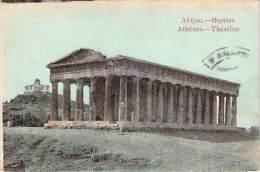Athènes - Theséïon (colorisée) - Greece