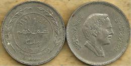 JORDAN 50 FILS COUNTRY NAME IN EGLISH FRONT KING HEAD NEW DESIGN 1991-1411  READ DESCRIPTION CAREFULLY !!! - Jordan
