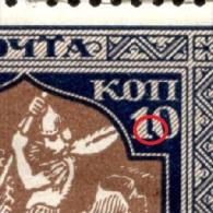 """Russia 1915 Mi 106 A MNH  Error, Broken """"0"""" Zverev $40 - Nuovi"""