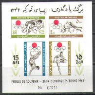 2664 Sport Olympic 1964 Afghanistan S/s MNH ** Imperf Imp - Summer 1964: Tokyo
