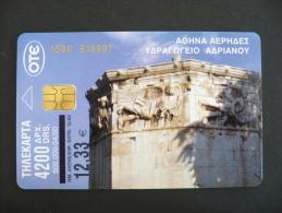 Grèce - Greece - Tour Des Vents Aérides à Athènes - 12/03 - 2 Scans - Grecia