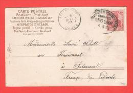 MÜLHAUSEN ELSASS -PFIRT Ferrette  Bahnpost Zug 2006 - 5.5.03 Pour Seloncourt - Poste Ferroviaire
