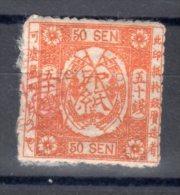 JAPON -  50 Sen - à Identifier - Japan