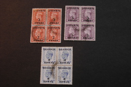 Bahrain 55 57 77 Surcharges 3 Blocks Of 4 Used King George VI 1948-51 A04s - Bahrein (...-1965)