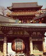 Japon Tokyo Temple D'Asakusa - Luoghi