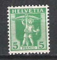 Suisse - 1907/17 - Y&T 115 - Neuf * - Svizzera