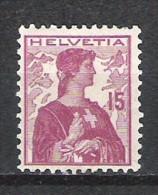 Suisse - 1909 - Y&T 133 - Neuf * - Svizzera