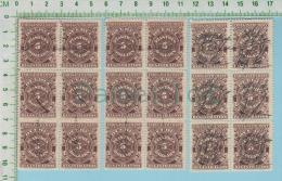 Fiscaux  1934 Quebec Canada QR-25 (registration 3 X Block 6  $5.00    ) Timbre Taxe Revenues Stamp  2 Scan - Fiscales