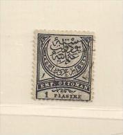 TURQUIE  ( D15 - 3010 )   1880  N° YVERT ET TELLIER     N° 53 - 1858-1921 Impero Ottomano