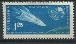 122 BULGARIE 1961 - Espace Spoutnik V (Yvert A 79)  Neuf ** (MNH) Sans Charniere - Bulgarien