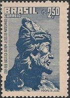 BRAZIL - BICENTENARY OF THE CATHEDRAL OF BOM JESUS, MATOSINHOS 1958 - MNH - Scultura