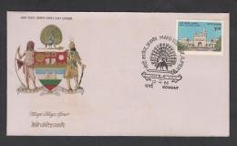 India, 1986, FDC, Mayo Colledge Ajmer, 111th Anniversary,  Bombay Cancellation - India