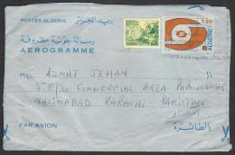 ALGERIA Stationery 1.20 Aerogramme Postal Used With Slogan Postmark 'International Hysatidology Congress 1981' - Algérie (1962-...)