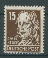DDR Michel Nr. 331 v X II ** postfrisch / Kratzer im Gummi