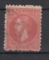 ROEMENIË - Michel - 1876 - Nr 46  L =11 - Gest/Obl/Us - 1858-1880 Moldavie & Principauté