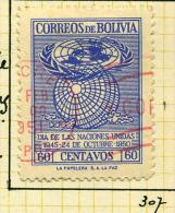 Bolivie 1950 Y&T 307 ° - Bolivie