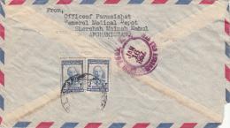 AFGANISTAN 1957 LETTRE , KABUL Pour USA /4188 - Afghanistan