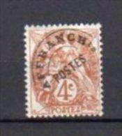 FRANCE     Neuf *    Y. Et T.   Préos  N° 40       Cote : 2,00 Euros - 1893-1947