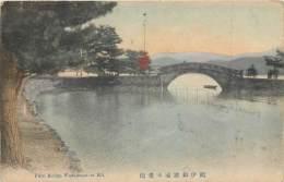 : BERO-13-004 : Chine  Wakanoura At Kii - Chine