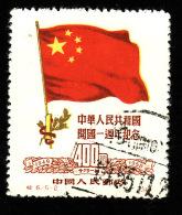 CHINE  1950 -  YT  870 - Drapeau 400 - Oblitéré - Cote 7.50 - Official Reprints
