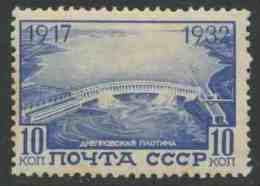 Soviet Unie CCCP Russia 1932 Mi 416 * MH - Dnieper Dam At Zaporozhye (built 1927-1932) / Dnjepr-Stausee Bei Saporoschje - Water