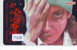 Carte Prépayée Japon * MANGA * HOMUNCULUS * ANIME (11.680) Movie Japan Prepaid Card Tosho Karte - Cinéma