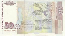 BULGARIA P. 119b 50 L 2006 UNC - Bulgaria