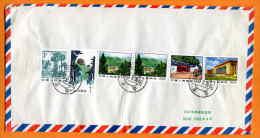CHINE 1984  CONSTRUCTIONS PROVINCIALES TRADITIONNELLES CHINOISES      Lettre Entière N° 4393 - Sonstige
