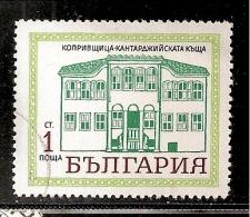 BULGARIE N° 1866   OBLITERE - Bulgarien