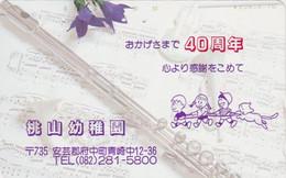 TC Japon / 110-93911 - Jouet - MUSEE DE LA POUPEE - DOLL MUSEUM Japan Phonecard / Germany Rel - PUPPE Telefonkarte - 18 - Jeux