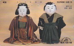 Télécarte Japon / 110-114578 - Jouet - MUSEE DE LA POUPEE - YOKOHAMA DOLL MUSEUM Japan Phonecard - PUPPE - 20 - Jeux