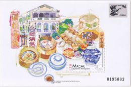 1996 Macau/Macao Stamp S/s-Traditional Chinese Tea House Dim Sum Bird Food Bowl Stamps Exhibition - Other