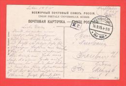 K.D.Feldpoststation Nr.168 - 14.9.15 M.P. Carte Libau Cathédrale - Lettonie