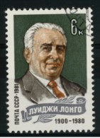 *B1* -  Russia & URSS 1981 - 1° Anniversario Morte Di Luigi Longo, Comunista Italiano -  1 Val.  Oblit.  - Bello - Usati