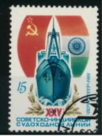 *B1* -  Russia & URSS 1981 - 25° Anniversario Della Linea Di Navigazione Per L´India - 1 Val.  Oblit.  - Bello - Usati