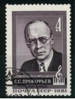 *B1* -  Russia & URSS 1981 - 90° Anniversario Nascita Di S.Prokofiev. Compositore - 1 Val.  Oblit.  - Bello - 1923-1991 USSR