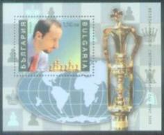 BG 2006 VESELIN TOPALOV, BULGARIA,  S/S, MNH - Schach