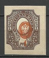 RUSSLAND RUSSIA 1910 Michel 77 + Printing ERROR * - 1857-1916 Imperio