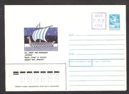 Viking (?) Ship Lennuk From Estonian Epos Kalevipoeg On Russia USSR Mint Cover From 17 11 1989 Estonia Rubber Stamp - Estland