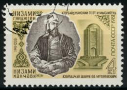 *B1* -  Russia & URSS 1981 - 840° Anniversario Nascita Di Nisami, Poeta - 1 Val.  Oblit.  - Bello - 1923-1991 URSS