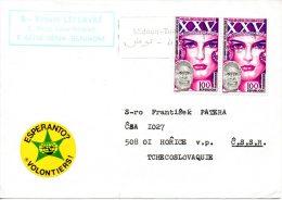 TUNISIE. Enveloppe Ayant Circulé. Espéranto. - Esperanto