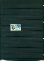 NIGER JOURNEE METEOROLOGIQUE 64 1 VAL NEUF - Space