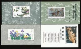 VR China Mi.Nr. Block 22,2526,27 - MNH - 1949 - ... People's Republic