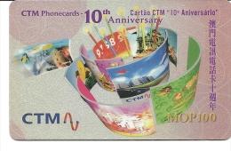 Macau-anniversary-(mop100-used Card-102mcu00b003333-+1 Card Prepiad Free - Macau
