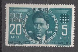 ROMANIA  1940   CODREANU     MH - 1918-1948 Ferdinand I., Charles II & Michel